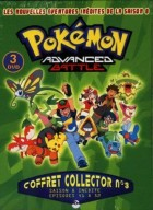 Pokémon : Advanced Battle (saison 8)