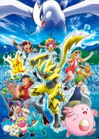 manga animé - Pokémon - Films