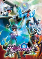anime - Pokémon XY : Méga-Evolution