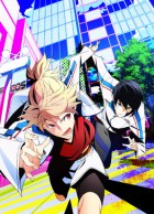 manga animé - Prince of Stride Alternative
