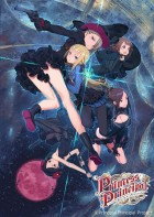 import animé - Princess Principal - Films