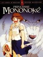 Films anime - Princesse Mononoke