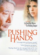film manga - Pushing Hands
