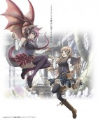 import animé - Rage of Bahamut - Manaria Friends