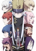 manga animé - Re:Creators