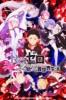 Manga - Manhwa - Re:Zero - Même si tu m'oublies,  je ne t'oublierai jamais...