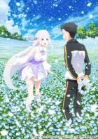 import animé - Re:Zero - Kara Hajimeru Isekai Seikatsu - Memory Snow