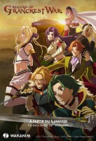 manga animé - Record of Grancrest War