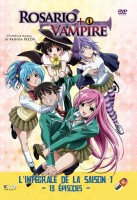 dessins animés mangas - Rosario + Vampire