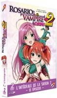 dessins animés mangas - Rosario + Vampire Capu2