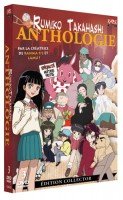Rumiko Takahashi Anthologie