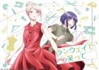 dessins animés mangas - Shine at the runaway - Runway de Waratte