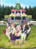 import animé - Sakura Quest