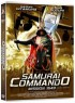dessins animés mangas - Samurai Commando - Mission 1549