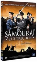 dessins animés mangas - Samourai Resurrection