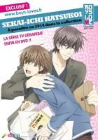http://www.manga-news.com/public/images/dvd/.sekai-ichi-hatsukoi-annonce_m.jpg