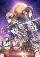 anime - Sengoku Night Blood