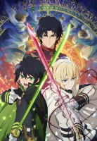 manga animé - Seraph of the end