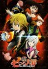manga animé - Seven deadly sins