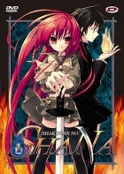 dessins animés mangas - Shakugan No Shana