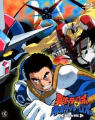 dessins animés mangas - Shin Getter Robo vs. Neo Getter Robo