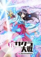 import dvd - Shin Sakura Taisen - Project Sakura Wars