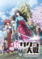 anime - Sakura Wars The Animation