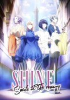 manga animé - Shine Smile at the runaway