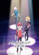 dessins animés mangas - Skating Leading ☆ Stars