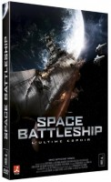 film manga - Space Battleship