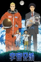 dessins animés mangas - Space Brothers