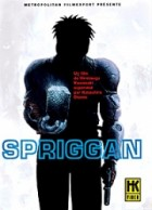 manga animé - Spriggan