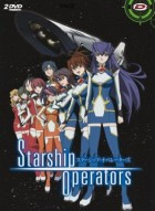 dessins animés mangas - Starship Operators
