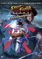 manga animé - Street Fighter Alpha Generations