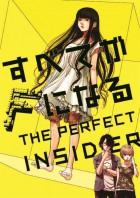 anime - The Perfect Insider