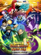 anime manga - Super Dragon Ball Heroes
