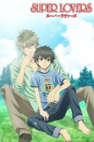 manga animé - Super Lovers
