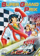 manga animé - Super Grand Prix