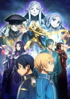Sword Art Online - Alicization