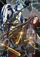 manga animé - Sword Art Online II