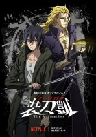 manga animé - Sword Gai - The Animation