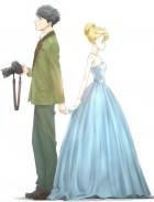 import animé - Tada-kun wa Koi wo Shinai