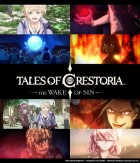 dessins animés mangas - Tales of Crestoria - The Wake of Sin