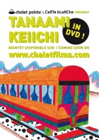 TANAAMI KEIICHI In DVD