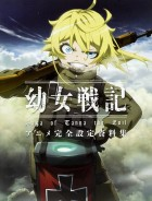import animé - Yôjo Senki - Saga of Tanya the Evil - Film
