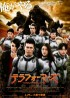 film manga - Terra Formars (2016)
