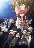 manga animé - The Testament of Sister New Devil OVA - Inconnue