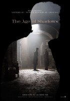 film manga - The Age of Shadows