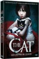 Dvd - The Cat, les griffes de l'enfer