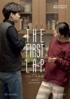 film manga - The First Lap